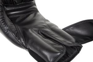 Перчатки боксерские Venum Contender Black/White